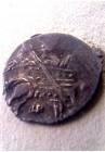 КОПЕЙКА БОРИСА ГОДУНОВА (1598-1605)
