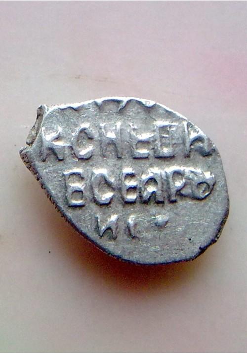 Копейка Фёдора Алексеевича Романова КГ 1480
