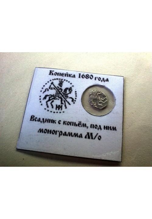 Копейка Фёдора Алексеевича Романова КГ 1464 в холдере (2) ПРОДАНО НЕТ В НАЛИЧИИ
