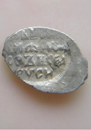 КОПЕЙКА ФЁДОРА ИВАНОВИЧА ПС (1596-1598)  ПРОДАНО НЕТ В НАЛИЧИИ