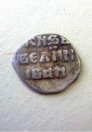 ДЕНЬГА ИВАНА ГРОЗНОГО (1535-1538)