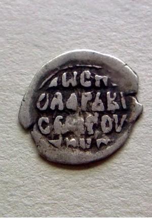 ДЕНЬГА ИВАНА ГРОЗНОГО (1533-1536)