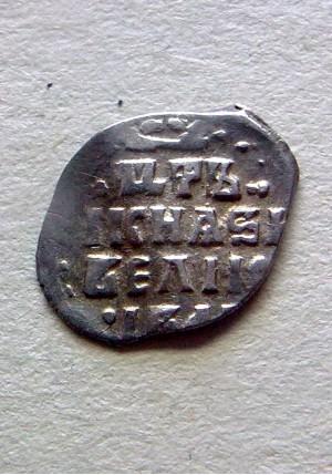 ДЕНЬГА ИВАНА ГРОЗНОГО (1547-1584) ПРОДАНО НЕТ В НАЛИЧИИ