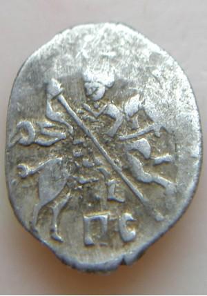 КОПЕЙКА ИВАНА ГРОЗНОГО (1550-1561) ПРОДАНО НЕТ В НАЛИЧИИ
