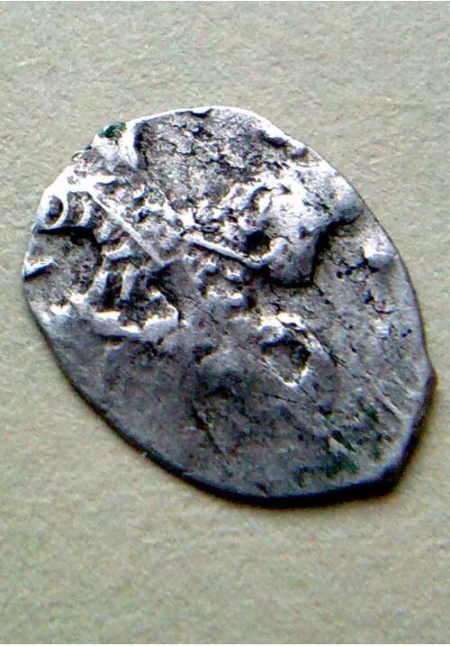 Копейка Петра 1 Алексеевича КГ 1607