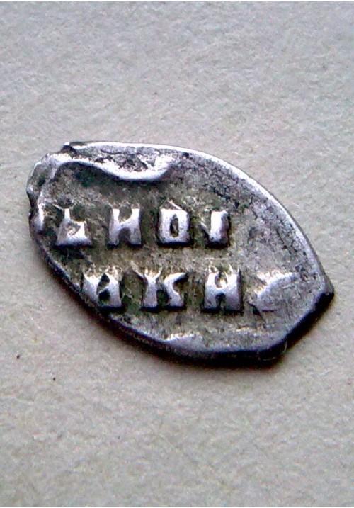 Копейка Петра 1 Алексеевича КГ 31-25