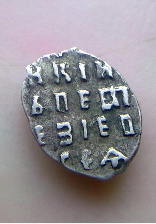 Копейка Петра 1 Алексеевича КГ 1636  ПРОДАНО НЕТ В НАЛИЧИИ