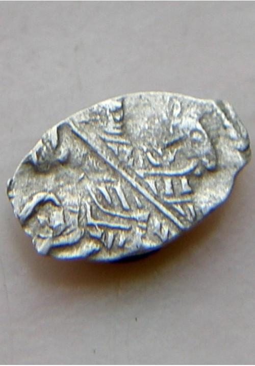 Копейка Петра 1 Алексеевича КГ 1659 (2)