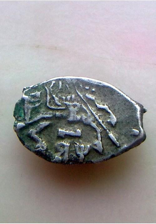 Копейка Петра 1 Алексеевича КГ 1640