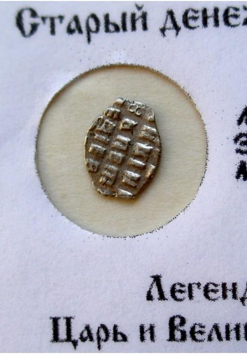 Копейка Петра 1 Алексеевича КГ 1731