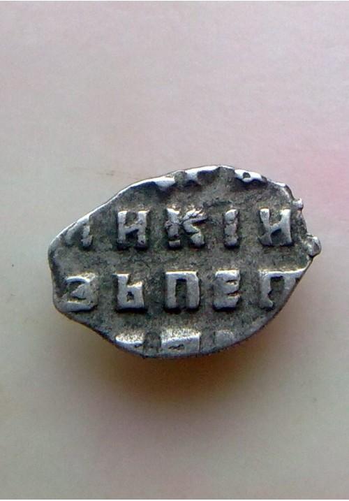 Копейка Петра 1 Алексеевича КГ 1640 (1)