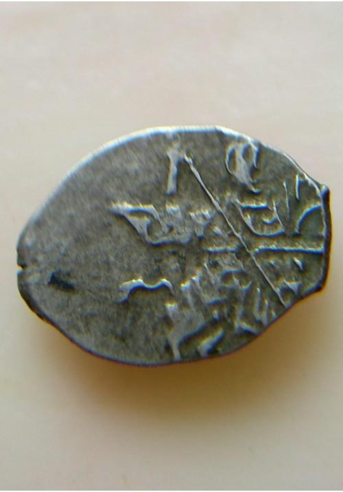 Копейка совместного правления Софьи Алексеевны с именем Петра КГ 1575 (1)