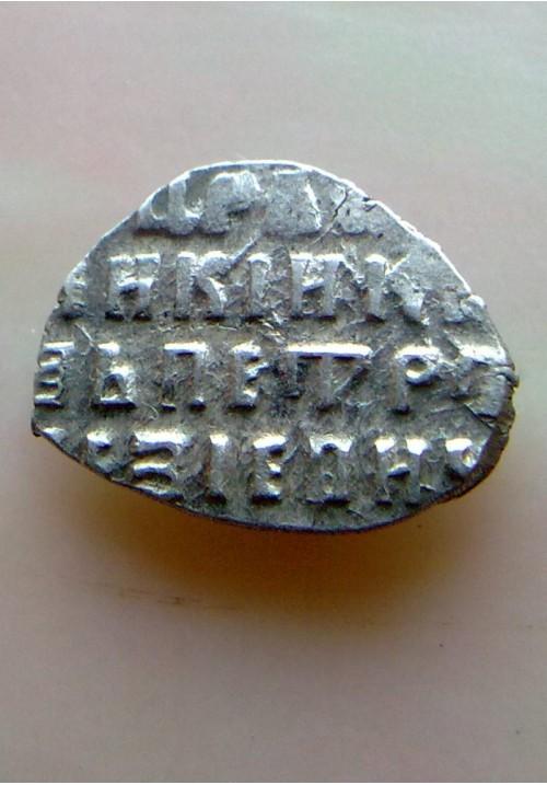 Копейка совместного правления Софьи Алексеевны с именем Петра КГ 1586 (3)
