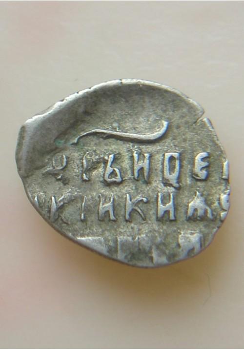 Копейка совместного правления Софьи Алексеевны с именем Петра КГ 1582 (1)
