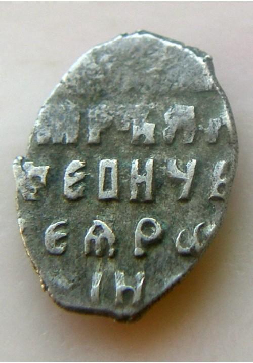 Копейка совместного правления Софьи Алексеевны с именем Петра КГ 1584 ПРОДАНО