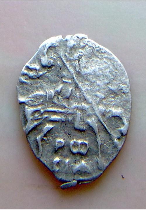 Копейка совместного правления Софьи Алексеевны с именем Петра КГ 1586 (2)
