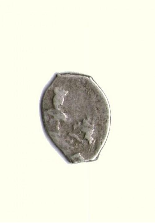 Деньга совместного правления Софьи Алексеевны с именем Петра КГ 1593