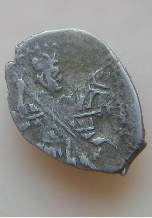 Копейка совместного правления Софьи Алексеевны с именем Ивана КГ 1516