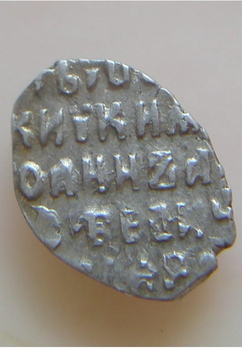 Копейка совместного правления Софьи Алексеевны с именем Ивана КГ 1497