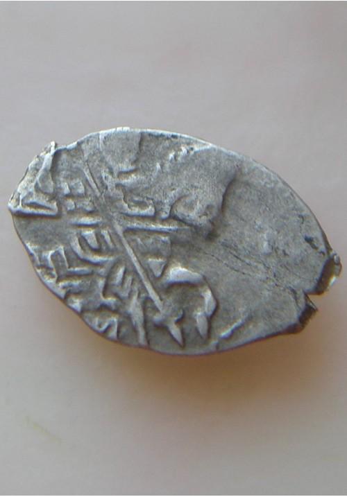 Копейка совместного правления Софьи Алексеевны с именем Ивана КГ 1530 (1)