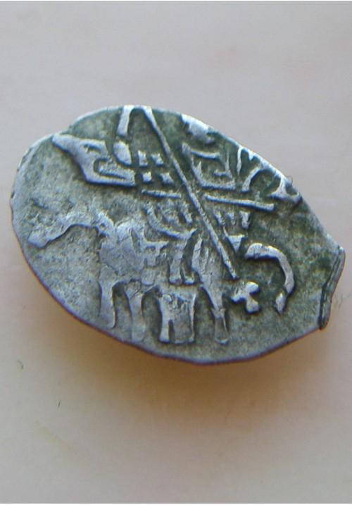 Копейка совместного правления Софьи Алексеевны с именем Ивана КГ 1529