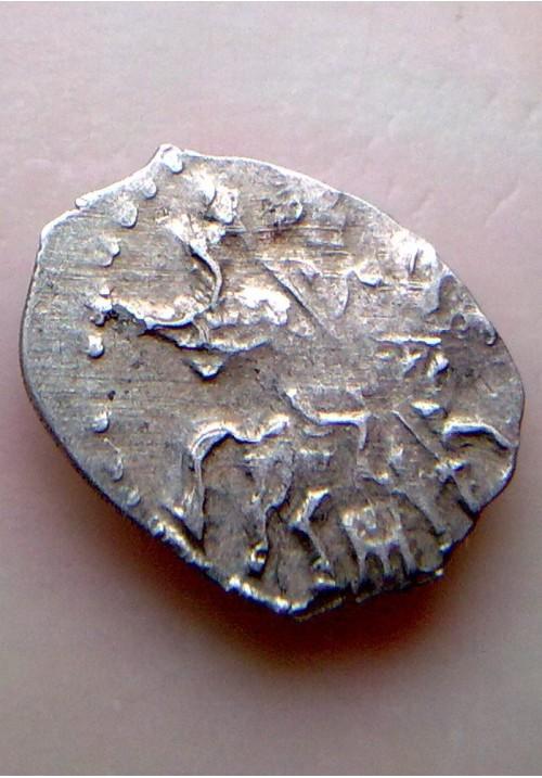 Копейка совместного правления Софьи Алексеевны с именем Ивана КГ 1509 (2)