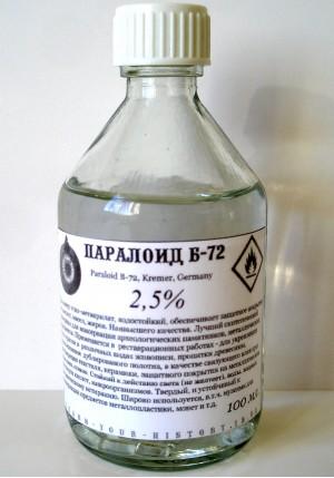 Паралоид Б-72 Kremer, Germany, 2,5%