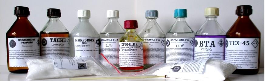 Выбор химии для реставрации предметов коллекционирования