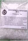 Микрокристаллический воск, Cosmoloid-80, Kremer Germany, 100 г.