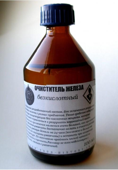 Жидкость для очистки железа, 100 мл.