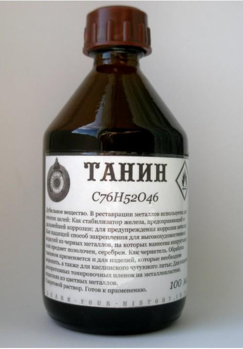 Танин (Таннин) раствор для реставрации и чернения железа, 100 мл.