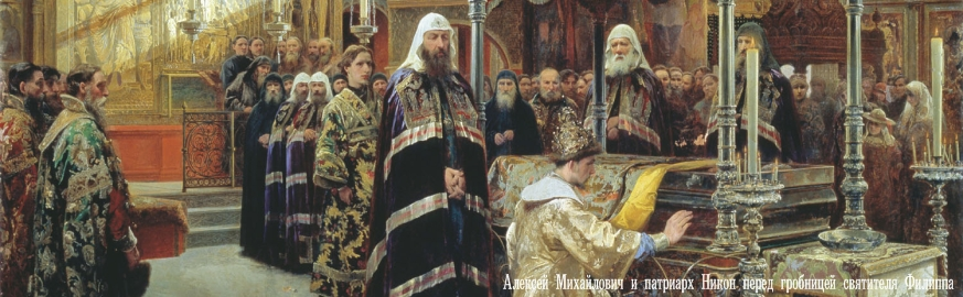 Монеты царствования Алексея Михайловича Романова