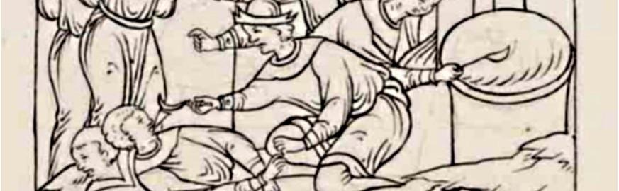 Подделки XVI-XVIII века
