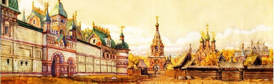 Кадашевский денежный двор (1701-1718)