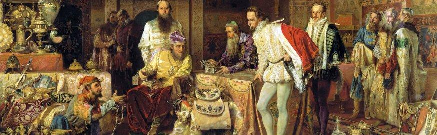 Монеты Ивана IV Васильевича Грозного