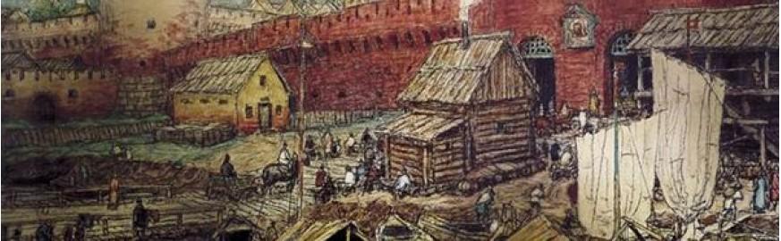 Старый денежный двор (1696-1717)