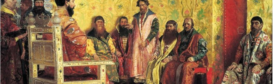 Монеты царствования Михаила Фёдоровича Романова