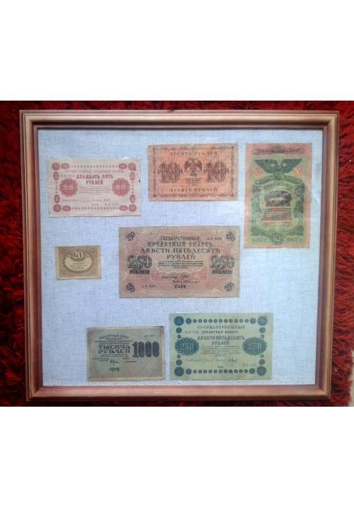 """Панно """"Гроші Тимчасового Уряду"""", 1917-1919."""