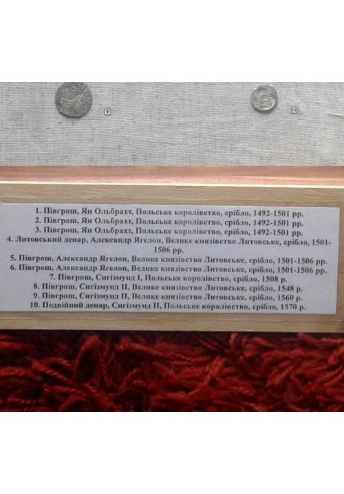 """Панно """"Польское королевство и Великое княжество Литовское"""" XV - XVI в."""