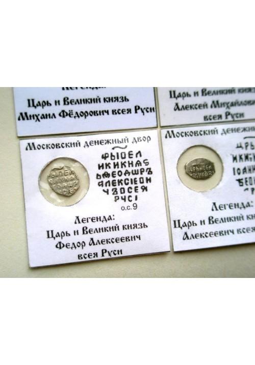 Упаковка допетровской монеты в информационный холдер